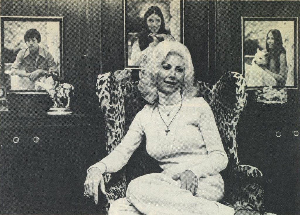 The children of Priscilla Davis [from left]: Jackie, Dee, and victim Andrea.