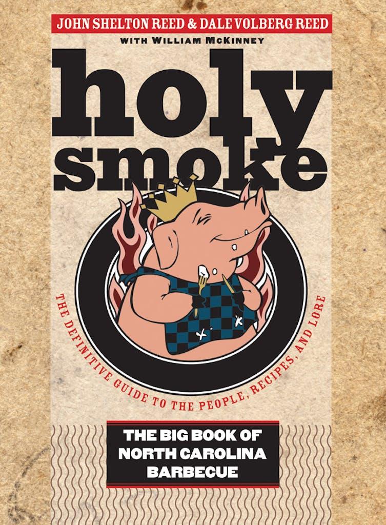 Holy Smoke cover