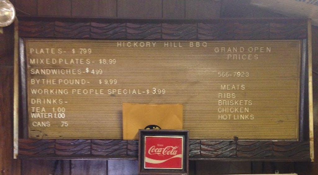 Hickory Hill BBQ 06