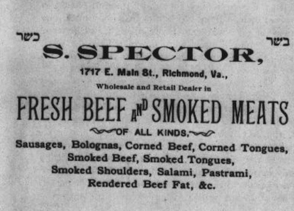 S Spector Richmond Pastrami