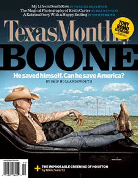 September 2008 issue cover