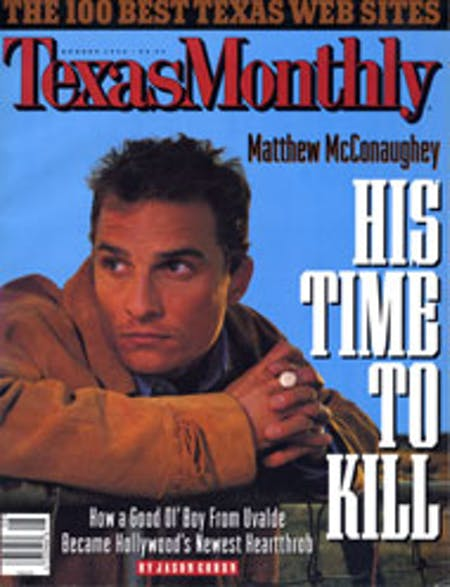 August 1996 issue cover