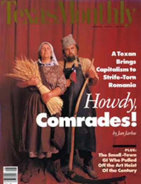 August 1990 issue cover