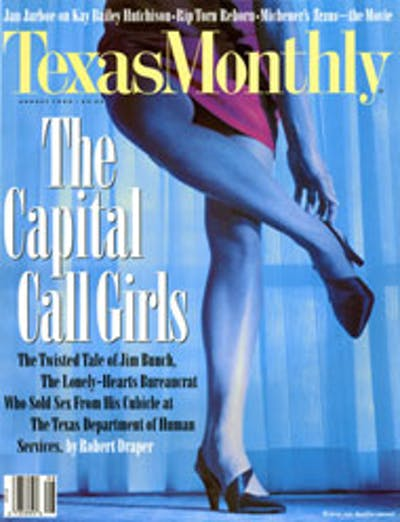 August 1994 Issue Cover
