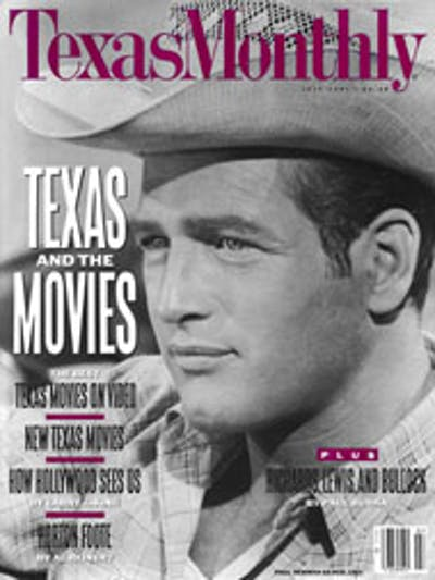 July 1991 Issue Cover