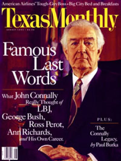 August 1993 Issue Cover