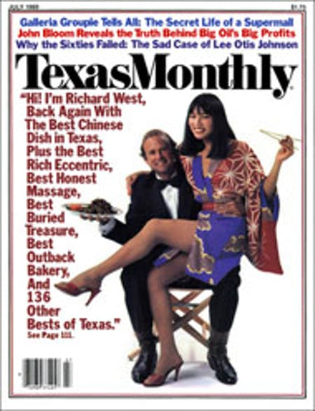 July 1980 issue cover