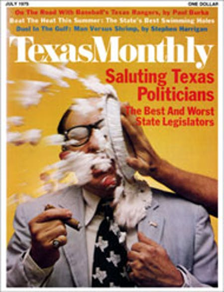 July 1975 issue cover