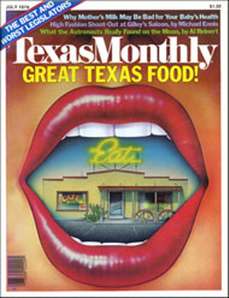 July 1979 issue cover