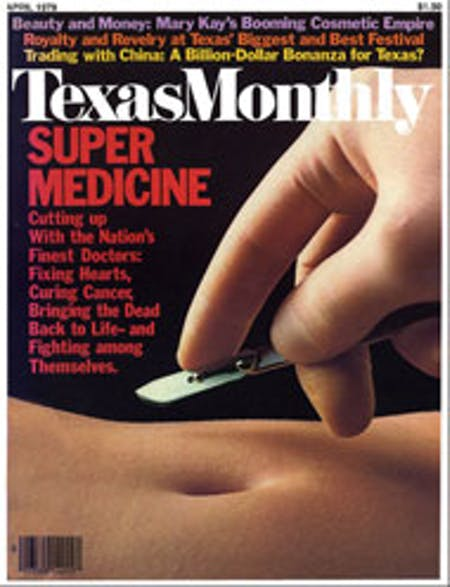 April 1979 issue cover