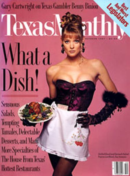 October 1991 issue cover