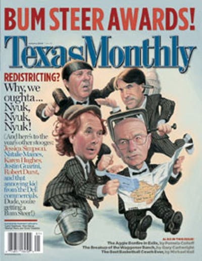 January 2004 Issue Cover