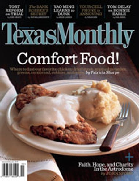 November 2005 issue cover