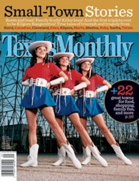 September 2004 issue cover