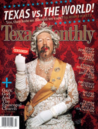 July 2004 Issue Cover