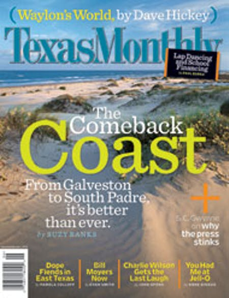 June 2004 issue cover