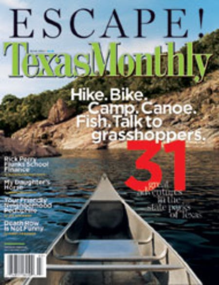 March 2004 issue cover
