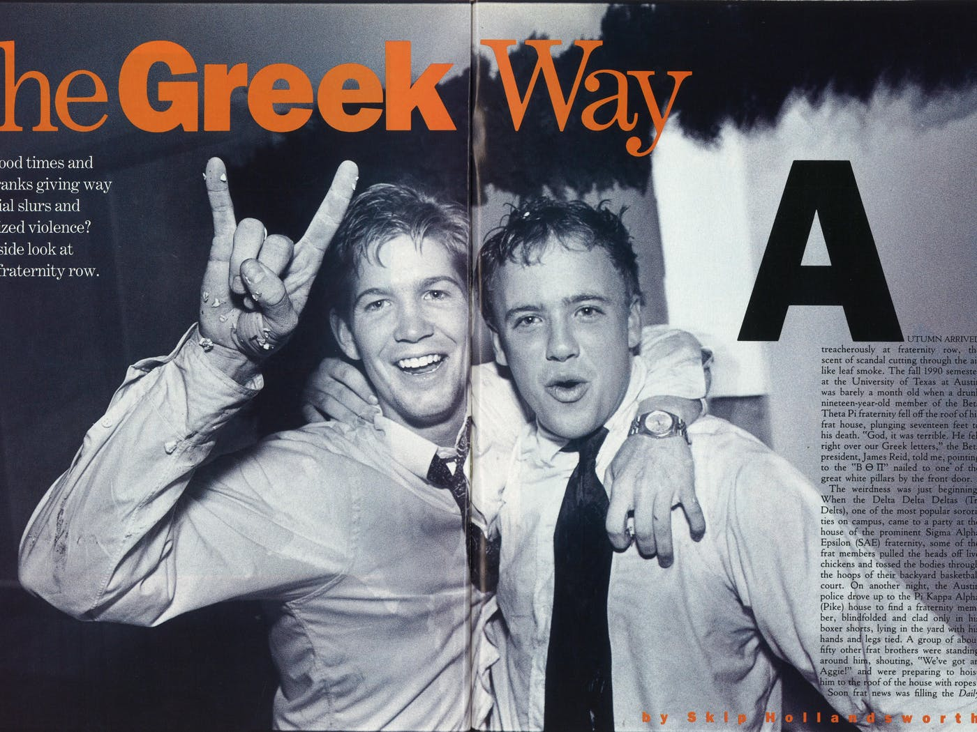 The Greek Way Texas Monthly