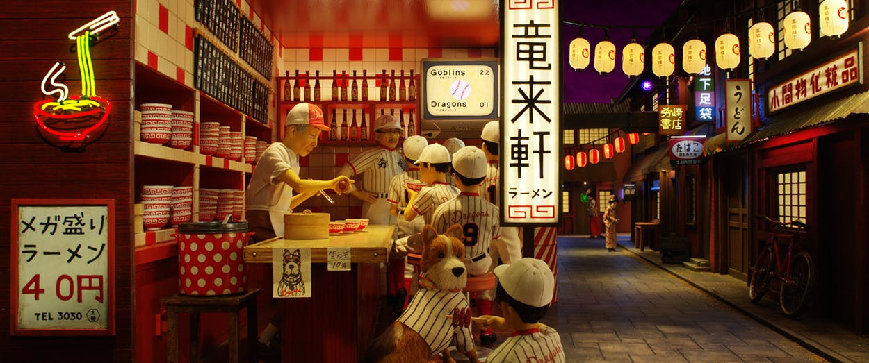 "A scene from Wes Anderson's ""Isle of Dogs."""