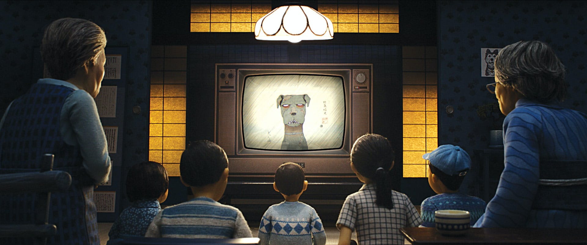Isle of Dogs still