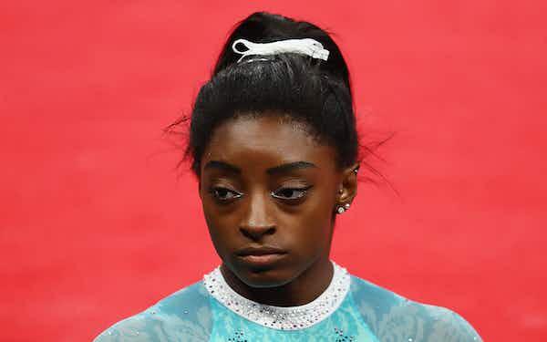 A photo of Olympic gymnast Simone Biles