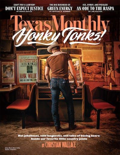 September 2019 Issue Cover