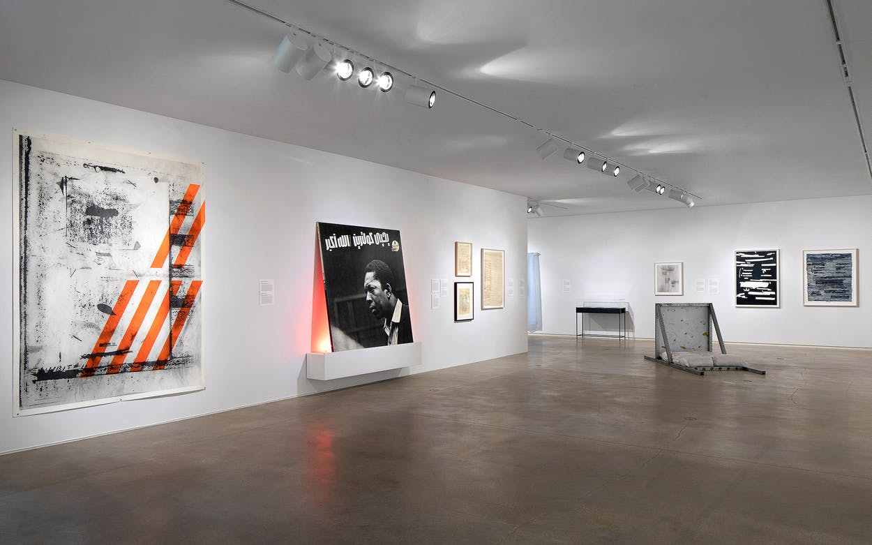 Installation view of Jamal Cyrus' The End of My Beginning.