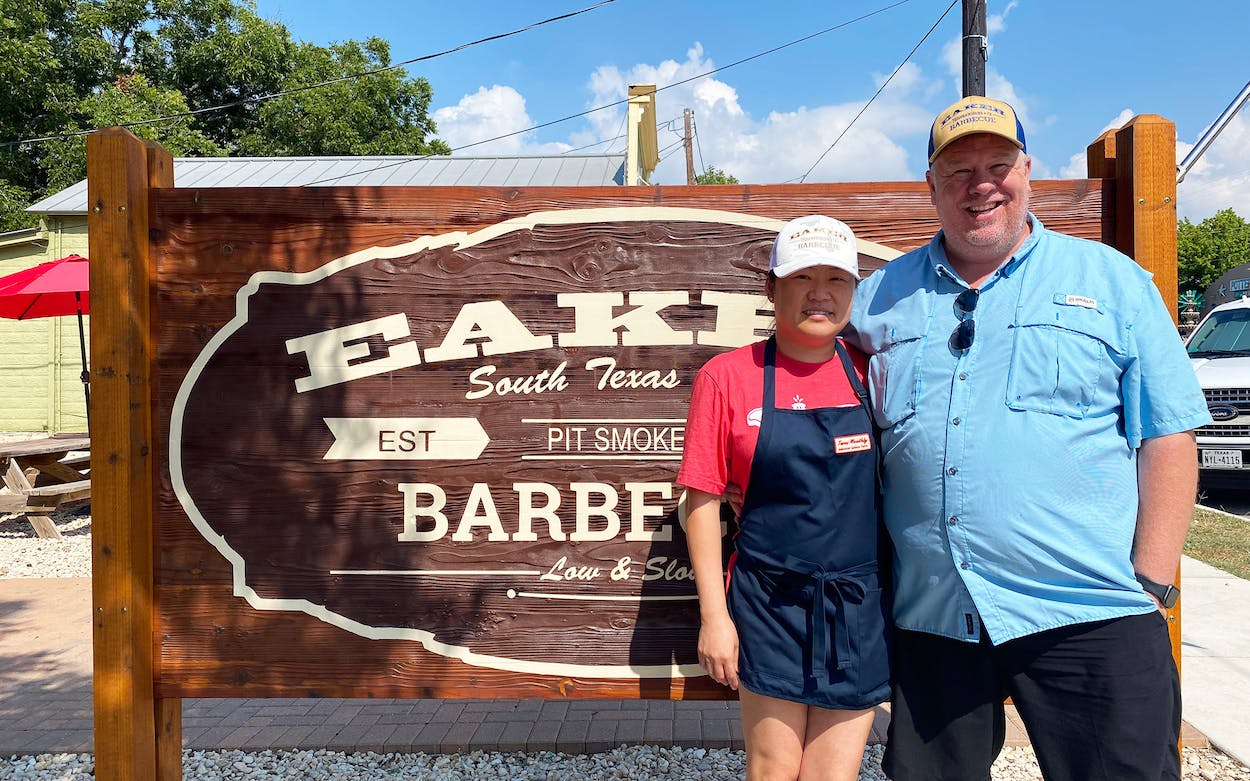 Boo and Lance Eaker of Eaker Barbecue.